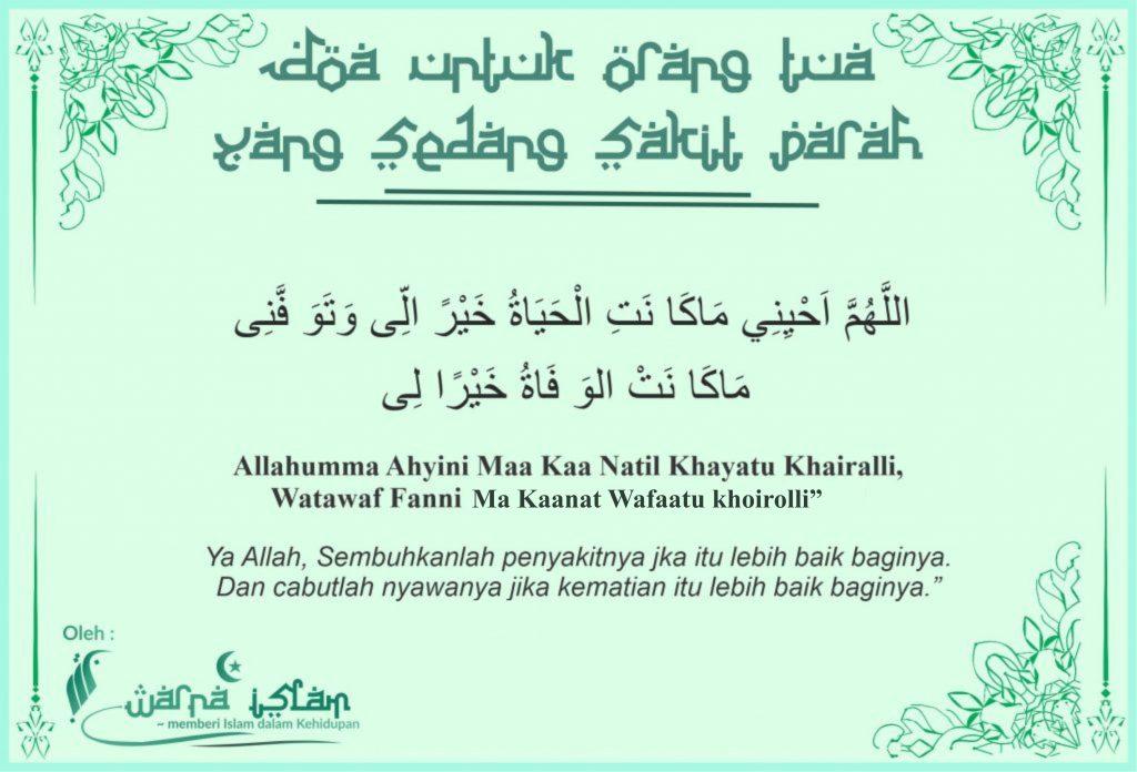 Bacaan Doa Untuk Orang Tua Yang Sedang Sakit Parah
